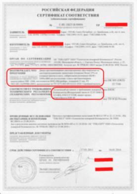 паспорт на противопожарную дверь образец - фото 3