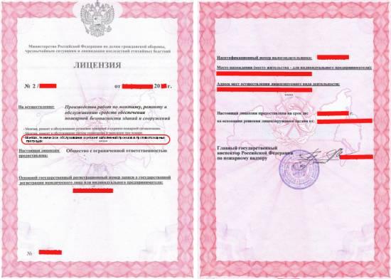 паспорт на противопожарную дверь образец - фото 6